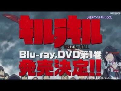 TVアニメ「キルラキル」Blu-ray&DVD第1巻CM(30秒ver.)