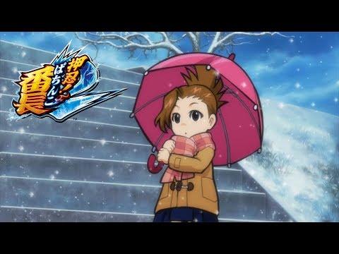 Snow love Letter/Daito Music(P押忍!番長2 サウンドトラックより)