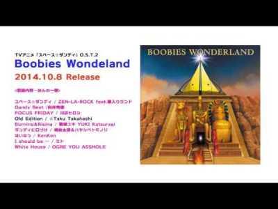 『TVアニメ「スペース☆ダンディ」O.S.T.2 Boobies Wonderland』 一部ダイジェスト