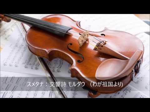 ♪~ドラマ「カルテット」 挿入曲~♪