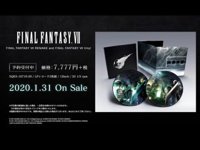 2020.1.31 On Sale 『 FINAL FANTASY VII REMAKE and FINAL FANTASY VII Vinyl 』PV (JP)