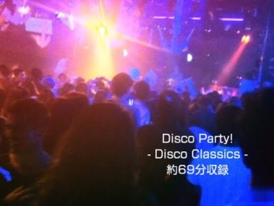 【商用利用可・店内BGM】Disco Party! -Disco Classics-(4060)WHITEBGM