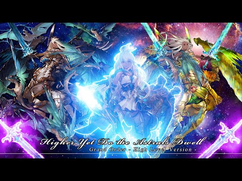 【最高音質/グラブル】グランデHL 『星は空高く / Higher Yet Do the Astrals Dwell 』 Grand Order BGM / OST【Granblue Fantasy】