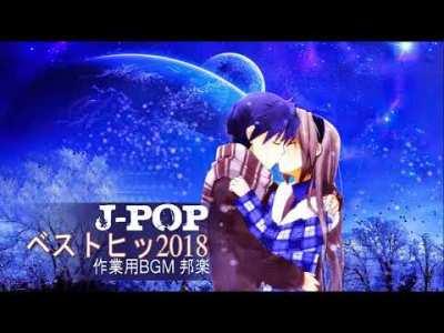 夏の歌!『作業用BGM』夏の歌 邦楽 J-POP サマーソング 人気曲と名曲 + おすすめ曲 メドレー – 夏うた J-POP 夏歌 BGM メドレー