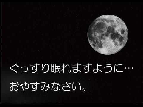 睡眠用音楽 疲労回復BGM 即興ピアノ演奏 ぐっすり眠れる癒し曲集【30分】