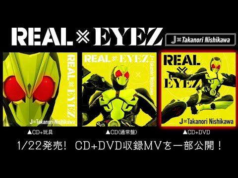 J×Takanori Nishikawa / REAL×EYEZ MV short ver.