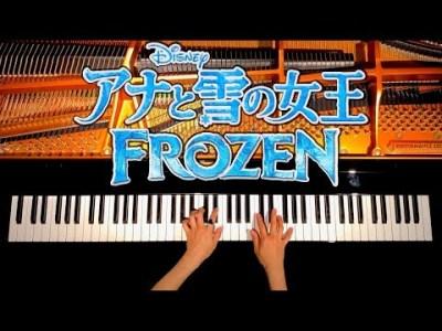 【アナ雪2公開記念!!⛄️】アナと雪の女王メドレー – 作業用・勉強用・睡眠用BGM – ディズニー – ピアノカバー – piano cover – CANACANA