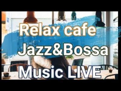 Relaxing  Jazz & Bossa Nova BGM LIVE 配信中🍀睡眠用、作業用、勉強用BGMリラックス音楽-Music RADIO