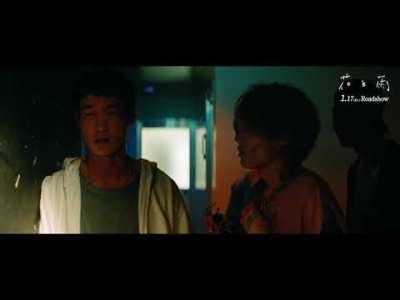 緊迫したラップバトル直前!映画『花と雨』本編映像解禁  1月17日(金)公開