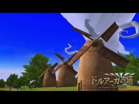 オンラインMMO ドルアーガの塔メモリーズ サウンドトラック