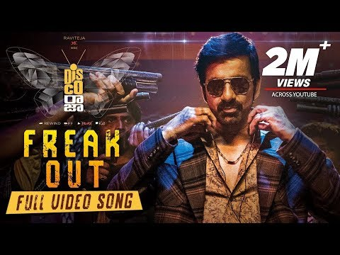 Freak Out Video Song – Lyrical | #DiscoRaja | Ravi Teja | Bobby Simha | VI Anand | Thaman S