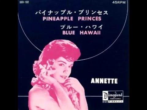 パイナップル・プリンセス アネット 1960