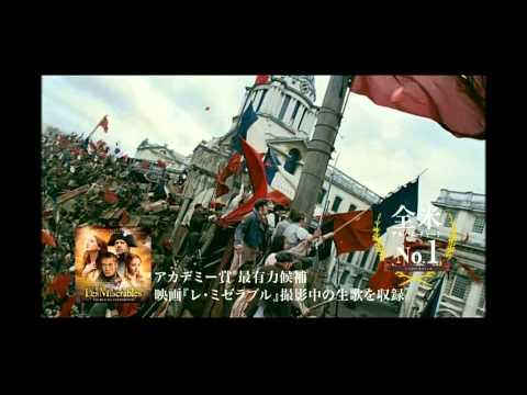 全米NO.1!『レ・ミゼラブル~サウンドトラック』TV SPOT