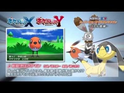【公式】『ポケモン XY』サントラCD スペシャル試聴ムービー バトル編