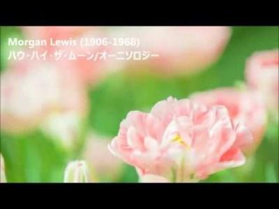 「ひな祭り」に聴きたい、女子限定の音楽♪【エンジェル・アイズ~スウェーデンの弦のミューズたち】