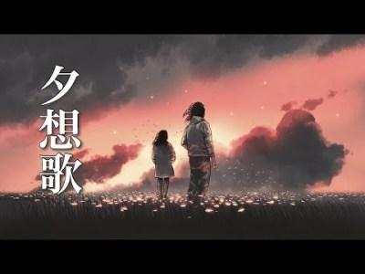 小さな恋の物語【癒しBGM】美しく切ない、感動的な音楽