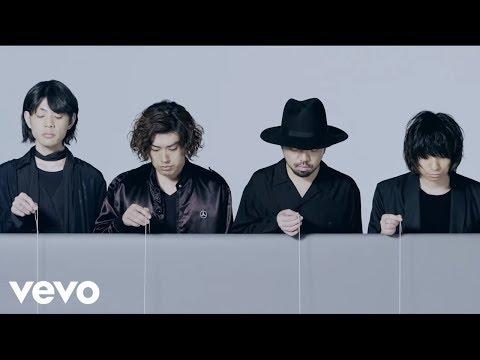 クリープハイプ – 「イト」MUSIC VIDEO (映画「帝一の國」主題歌)