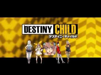 【DESTINY CHILD】サントラ3曲詰め合わせ【sound track】