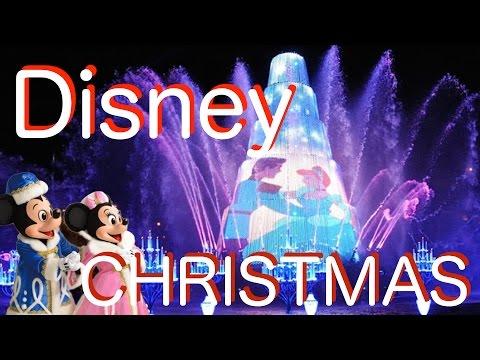ディズニークリスマス(ファンタズミック)DISNEY Christmas 東京ディズニーシー(Tokyo Disney Sea) ディズニー演出冬のイルミネーションがスゴい
