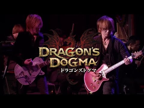 "[DDON LIVE オーケストラ] DRAGON'S DOGMA ""End of the Struggle"" ドラゴンズドグマ 牧野忠義 Video Game Orchestra"