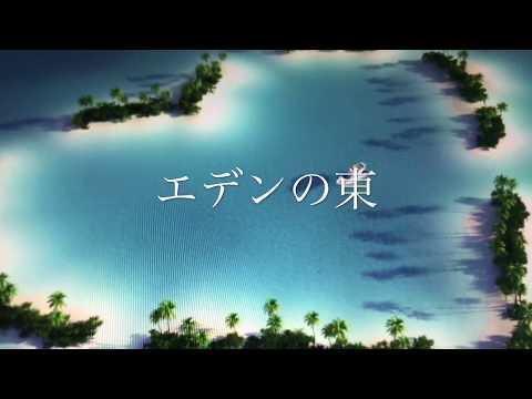 【音楽の試食会】ピアノソロ 「If」&「エデンの東」