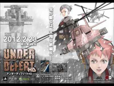 Under Defeat HD (アンダーディフィートHD) NEW ORDER サウンドトラックCD 試聴