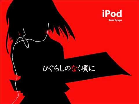 Higurashi No Naku Koro Ni OST – (Modern Hip-Hop remix)
