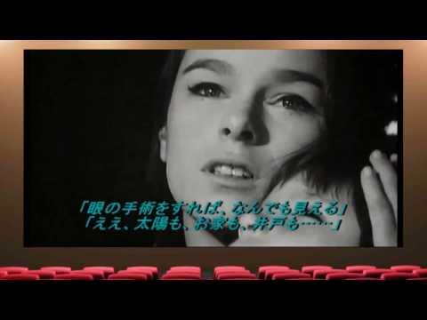「悲しみは星影と共に Andremo in Citta」サウンドトラック Soundtrack