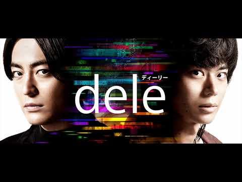 ドラマ dele(ディーリー) サウンドトラック