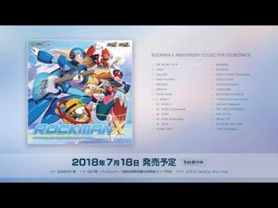 『ロックマンX アニバーサリーコレクション』サウンドトラック 試聴動画