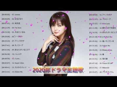 ドラマ主題歌 2020 最新 挿入歌 邦楽 メドレー ♥♥♥ 邦楽 10,000,000回を超えた再生回数 ランキング 名曲 メドレー