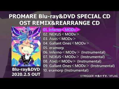 『プロメア』Blu-ray&DVD完全生産限定版特典 「オリジナルサウンドトラック」リミックス&リアレンジCD 試聴用ダイジェストPV