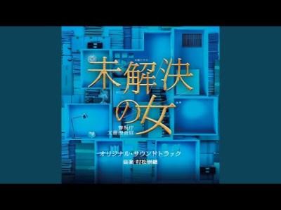 Main title ~シドウノオト~