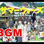 "<span class=""title"">【BGM】サマーウォーズ 「栄の活躍」                                 映画,音楽,サントラ,BGM</span>"