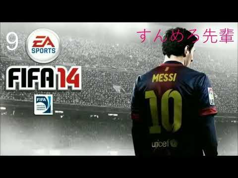 サッカーゲームのサウンドトラック ランキング 第1弾