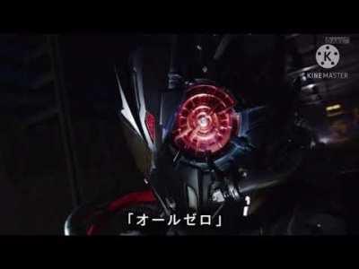 仮面ライダーアークゼロ【仮面ライダーゼロワン TV オリジナルサウンドトラック】