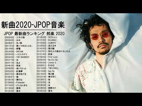 J-POP メドレー 最新 2021 名曲。 2020~2021年ヒット曲 名曲 邦楽。10,000,000回を超えた再生回数 ランキング 名曲 メドレ (17)