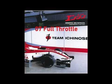 フジテレビ系ドラマ「エンジン」オリジナル・サウンドトラック サウンドトラック 07 Full Throttle