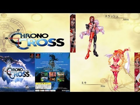 CHRONO CROSS クロノ・クロス Top20 BGM 1位~10位