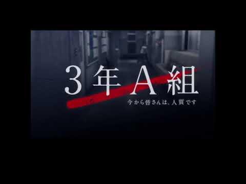 3年A組(サウンドトラック)「喪失」