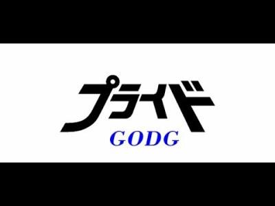 #プライド #吉俣良 #木村拓哉 #ピアノ #GODG #サントラ #OST #音太朗 #竹内結子