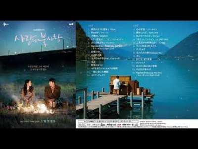 Netflix 1位 韓国ドラマ 💕「愛の不時着」オリジナル・サウンドトラック 🎹【Crash Landing on You】O S T 2020