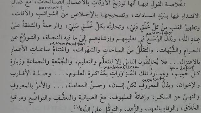 tariqah-baalawiy