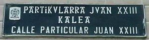 Calle Particular Juan XXIII