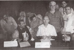 Firma hermanamiento 1994-3