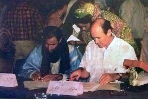 Firma hermanamiento 1994