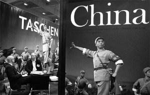 Оформление китайского стенда в предыдущие года зачастую было вызывающим. На фото - стенд Китая в 2008 году.