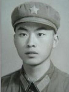 Ван Шань