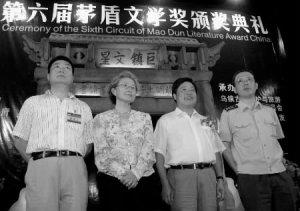Лауреаты шестой Литературной премии Мао Дуня: Сюй Гуйсян, Чжан Цзе, Сюн Чжаочжэн и Лю Цзяньвэй. Цзун Пу куда-то отошла...