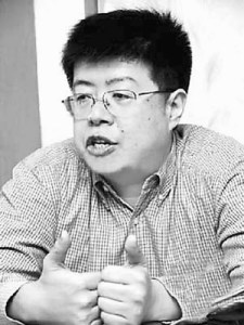 Чжан Иу